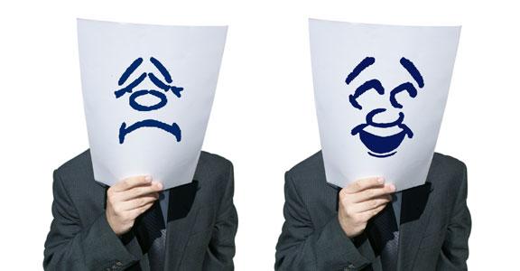 el-poder-de-la-actitud-para-iniciar-un-negocio